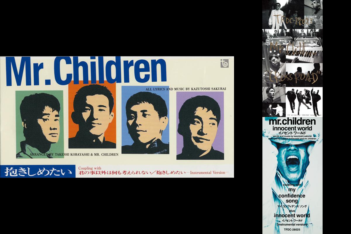 【どれもヒット曲ばかり!】Mr.Childrenのおすすめシングル・アルバム曲