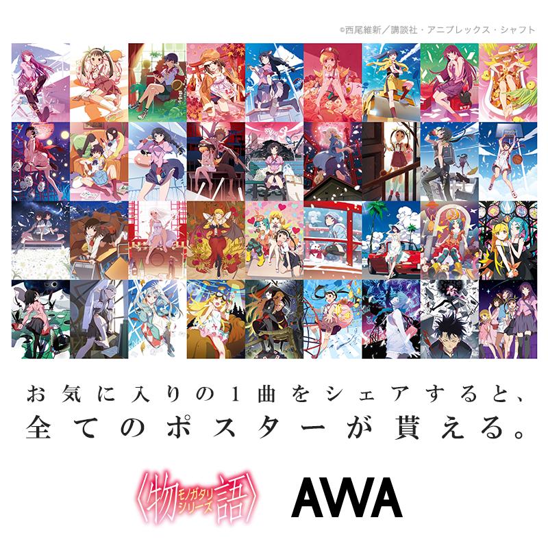 1102_物語シリーズ総選挙Tw_Card_800x800.png