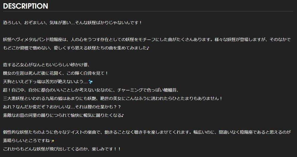 """""""仁""""賞説明文.JPG"""