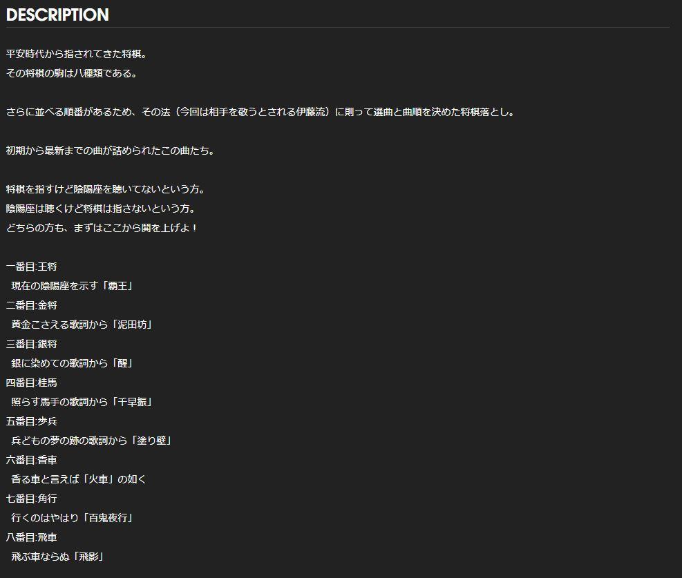 """""""義""""賞説明文.JPG"""