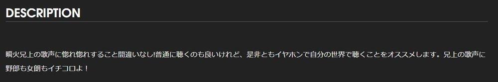 """""""礼""""賞説明文.JPG"""