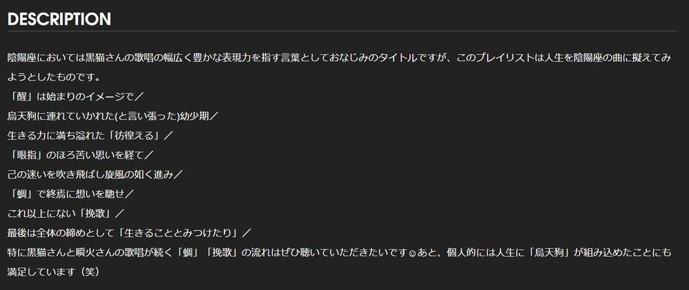 """""""智""""賞説明文.JPG"""