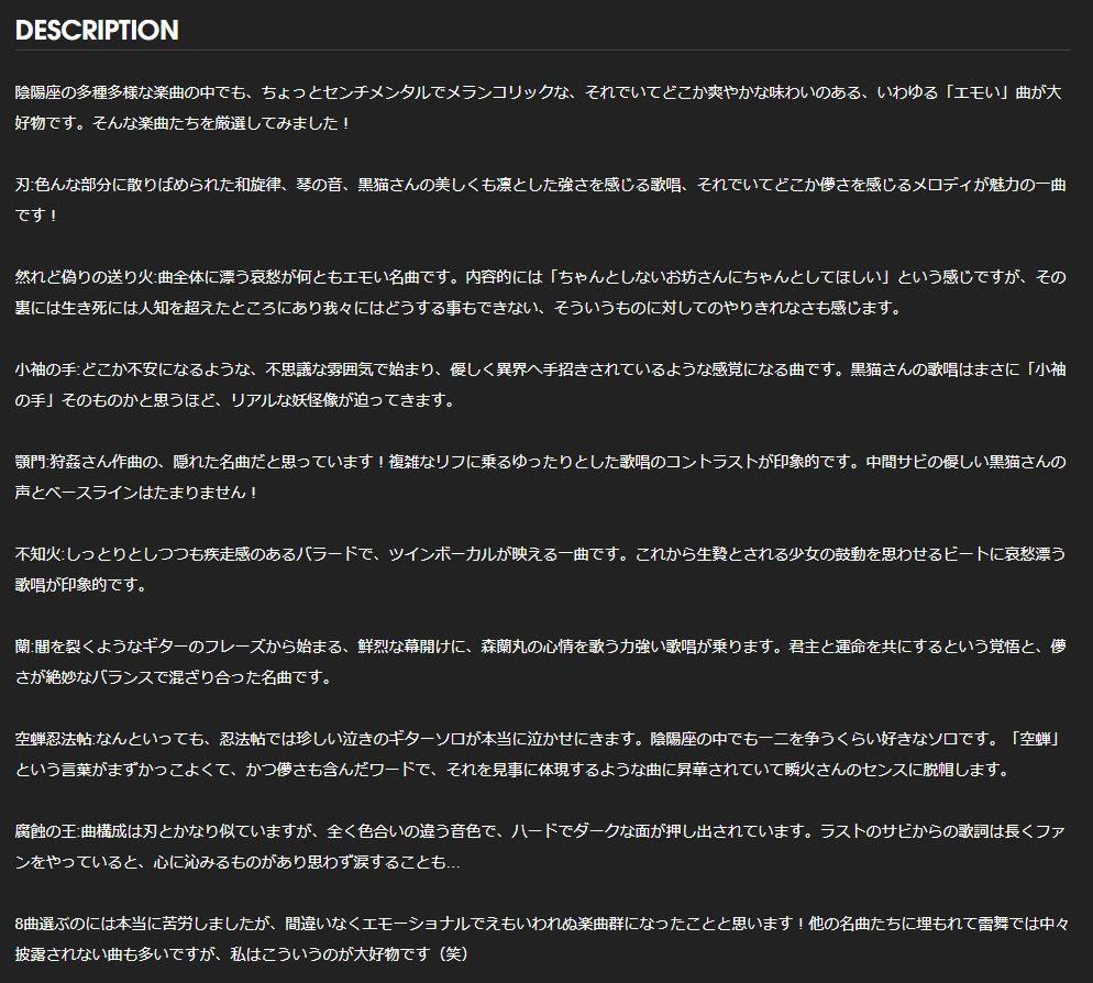 """""""忠""""賞説明文.JPG"""