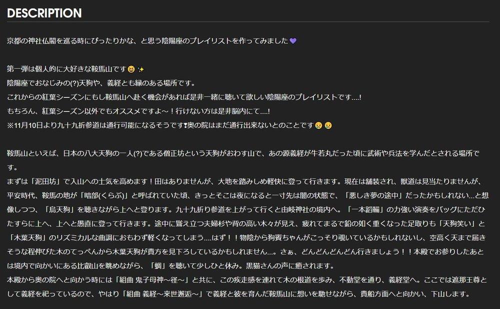 """""""信""""賞説明文.JPG"""