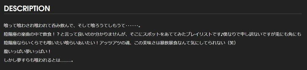 """""""孝""""賞説明文.JPG"""
