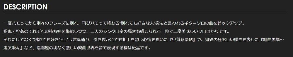 """""""悌""""賞説明文.JPG"""