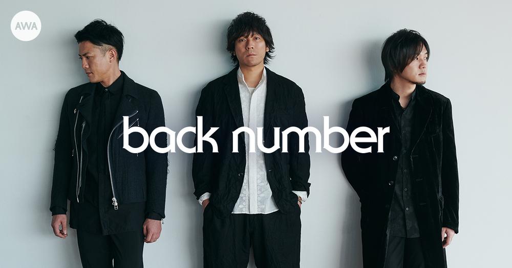 20190212_back_number_News@OGP.png