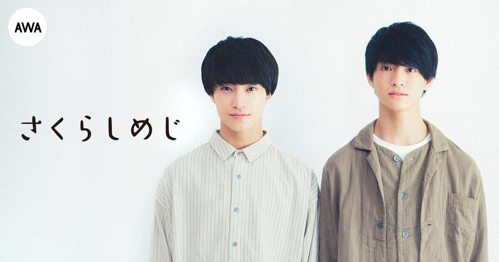 0214_FBogp_Sakurashimeji_1200x630.png