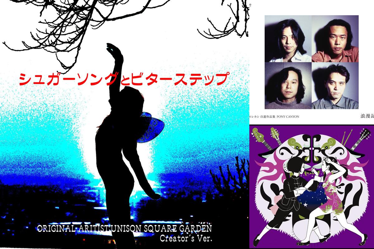 【カラオケ】男性が歌いたいモテる曲特集! 歌いやすさも押さえたモテ曲まとめ