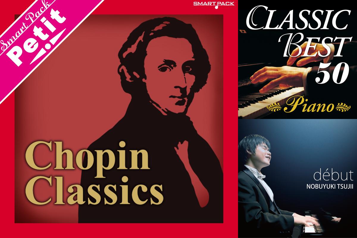 【聴けば元気や勇気がもらえそう!】クールでカッコいい、クラシックの名曲コレクション