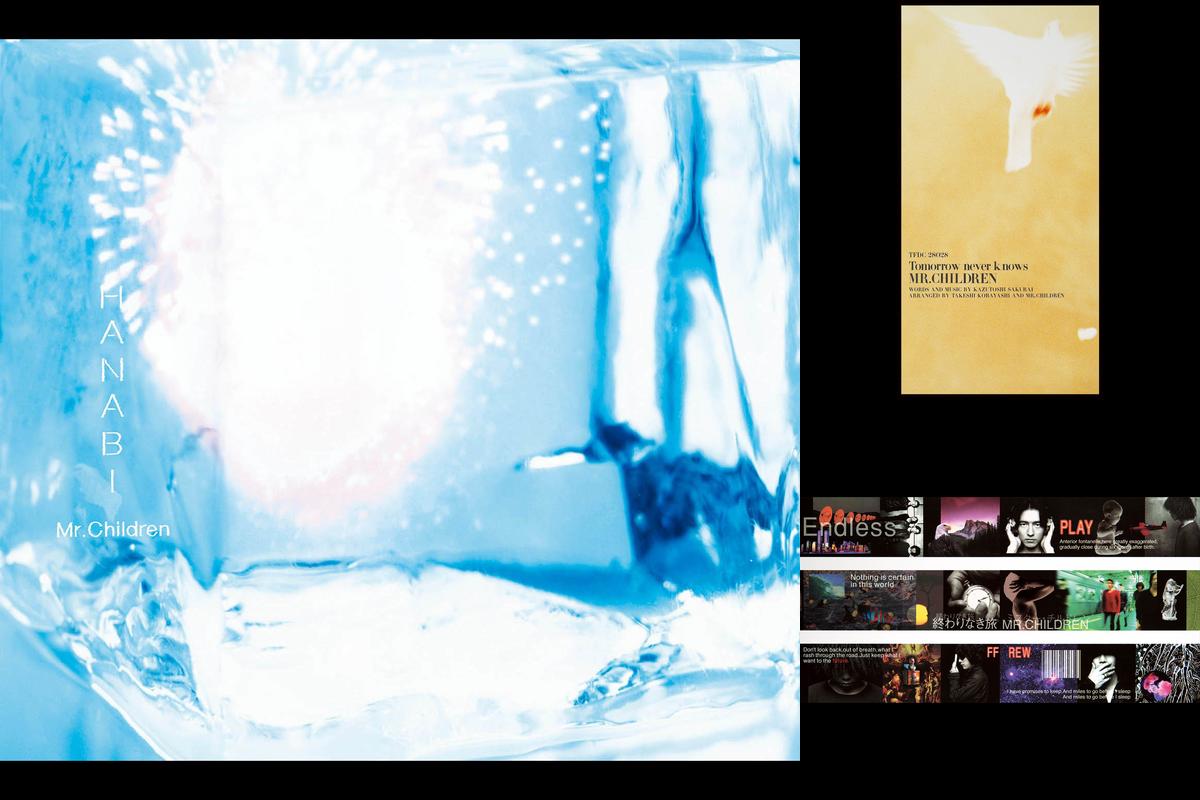 【ミスチル】Mr. Childrenの人気曲特集! 聴いておきたい&カラオケで歌いたい曲まとめ