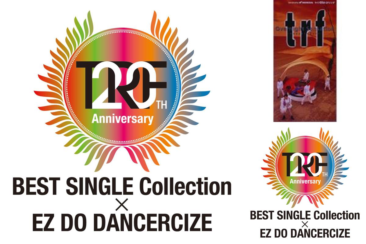【エクササイズしてみる?】1990年代を象徴するユニット・TRFのダンスチューンたち