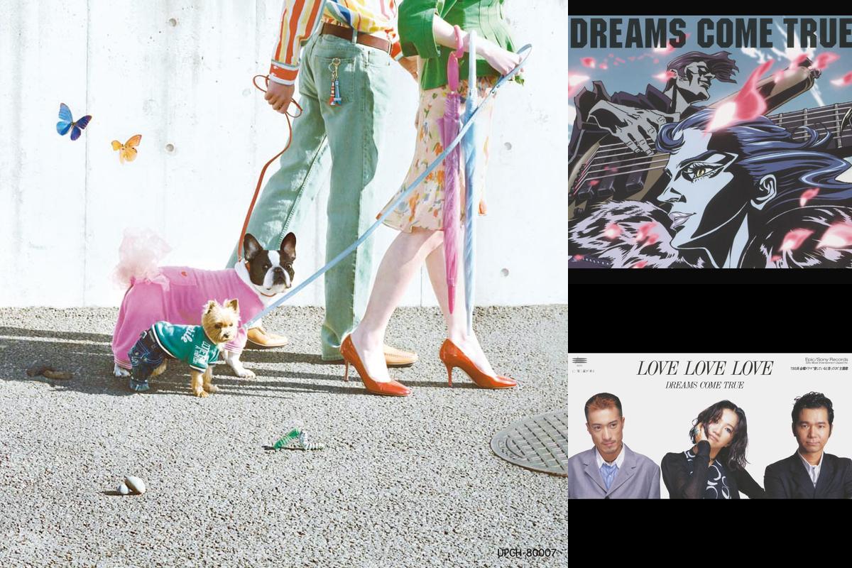 【ドリカム】DREAMS COME TRUEの名曲が勢ぞろい! 代表曲~隠れ名曲まで幅広くご紹介