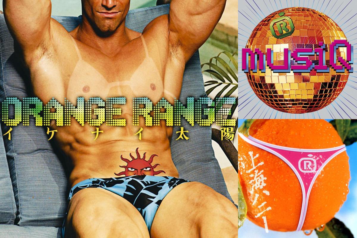 ORANGE RANGE(オレンジレンジ)の人気曲まとめ! 「花」や「イケナイ太陽」などの名曲集