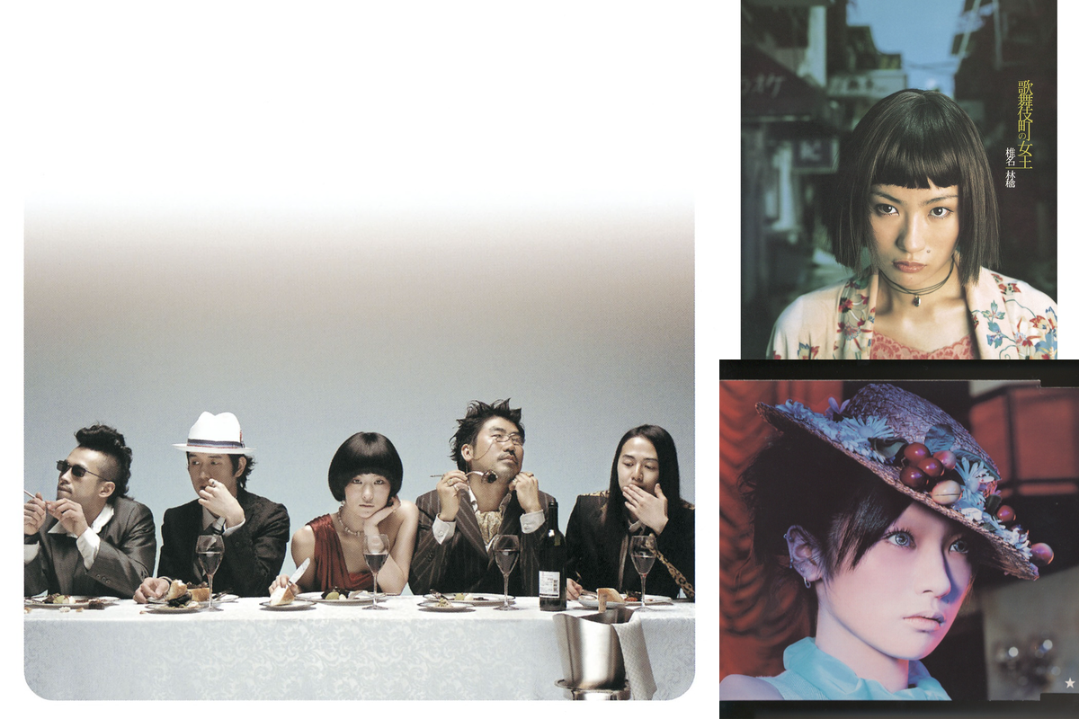 椎名林檎・東京事変の歌詞が魅力的な作品まとめ! 文学的なセンスを感じられる名曲集