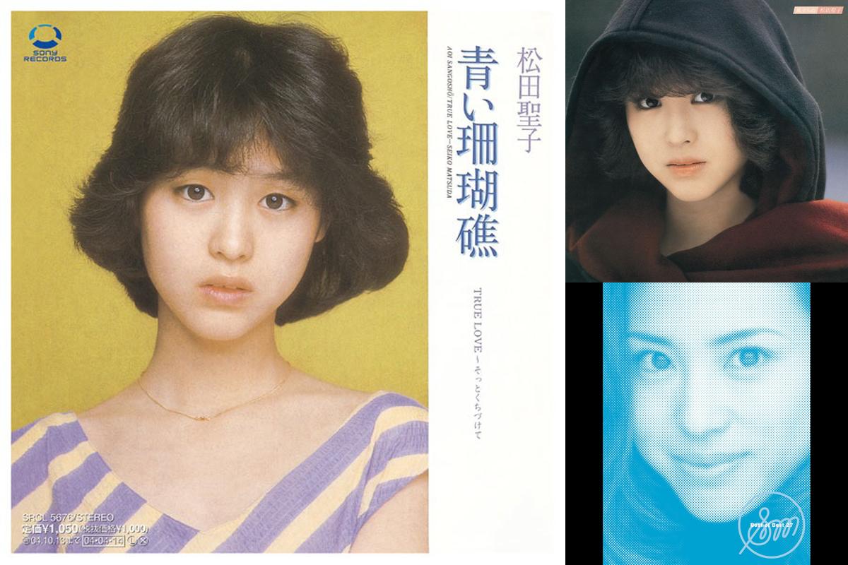 【永遠のアイドル・聖子ちゃん】松田聖子の、昭和から平成までの名曲をプレイバック