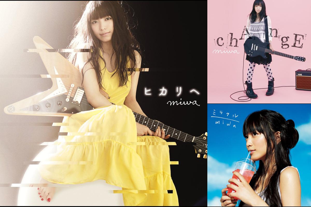 心を元気にしてくれる! miwaのカッコイイ&キュートな楽曲15選