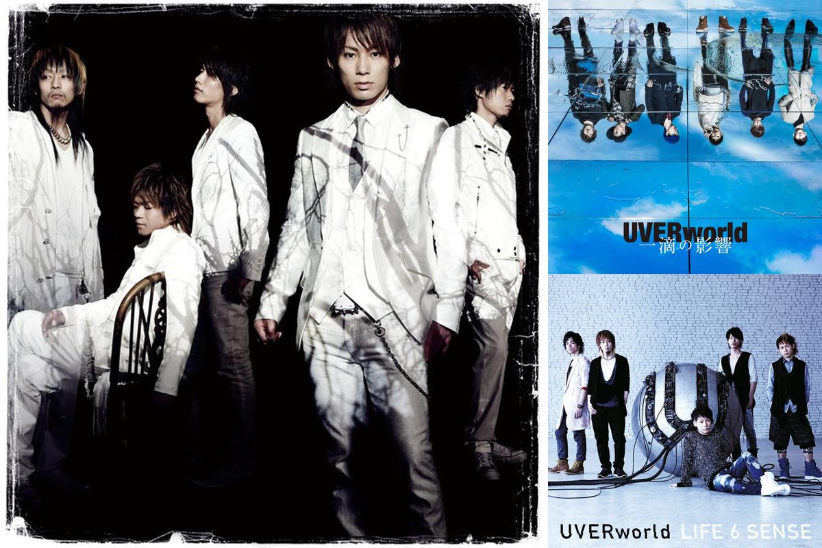 【初心者向け】UVERworldのおすすめ人気曲&定番曲! 絶対に押さえておきたい作品14選