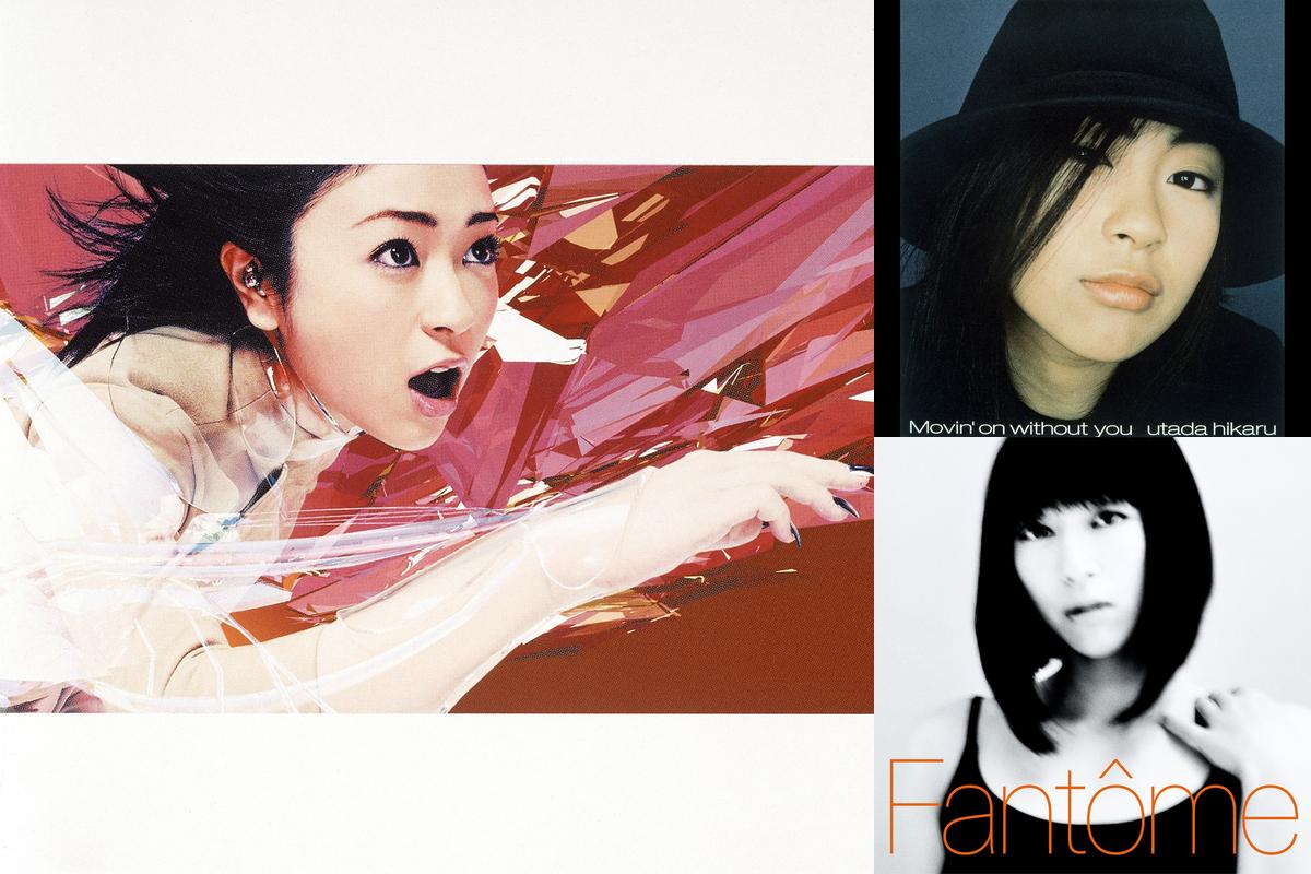 【女性向け】宇多田ヒカルのカラオケ人気曲14選! 盛り上がる曲からしっとり聴かせるバラードまで