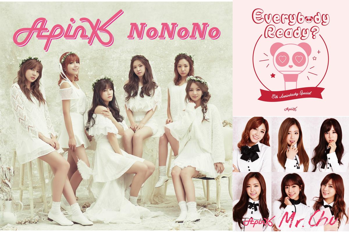 【少女時代やKARAに続く第三の波としてデビュー】韓国出身ガールズグループApink(エーピンク)の人気楽曲を集めました