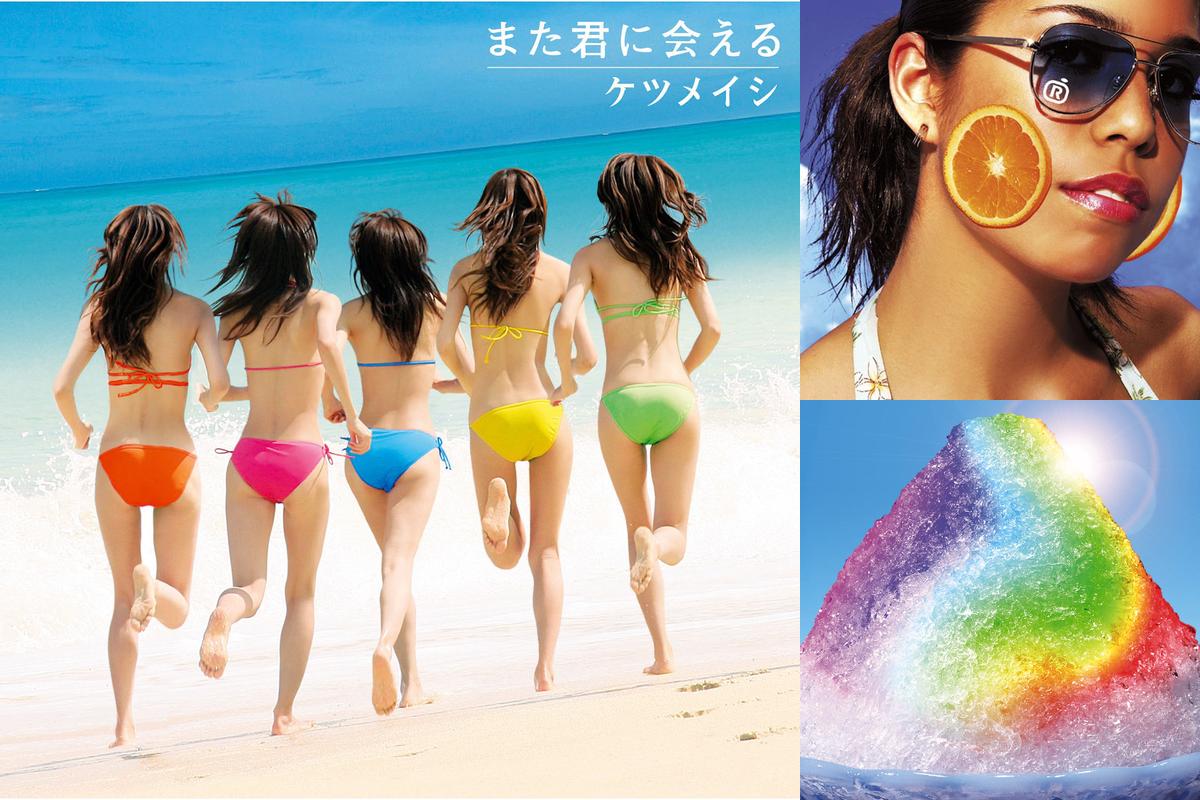 【音楽と一緒に海に出かけよう!】海で聴きたいテンション上がる夏ソング