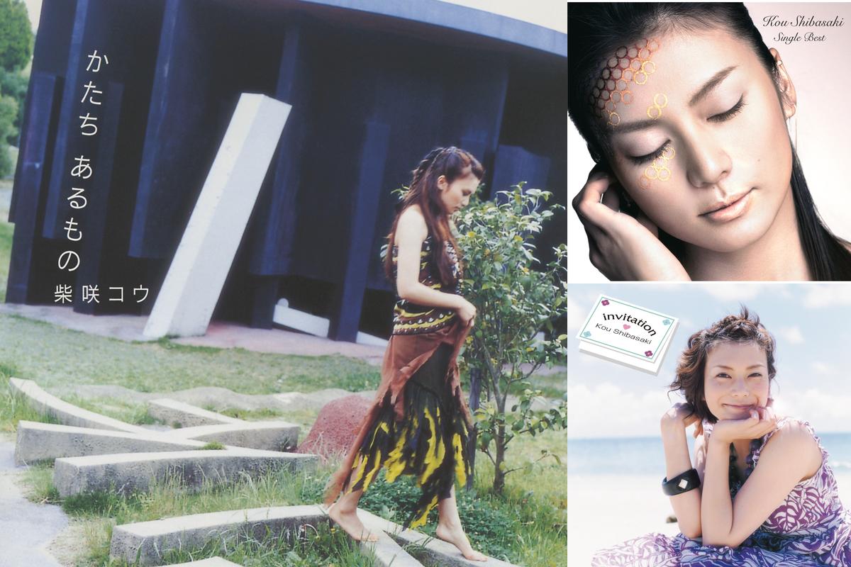 【女優としてアーティストとして】多彩な才能を魅せる柴咲コウの魅力に迫る名曲、人気曲