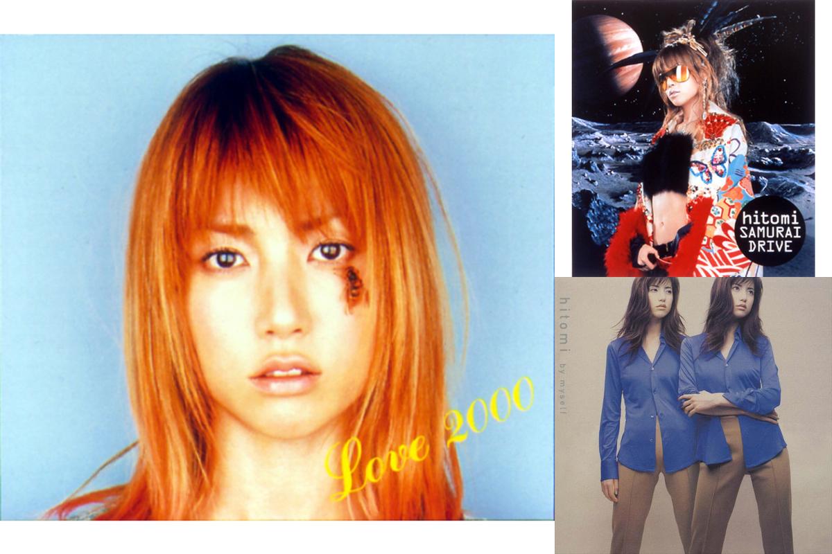 【子供から大人まで幅広い世代から愛される】デビュー25周年を迎えるhitomiの名曲、人気曲をご紹介