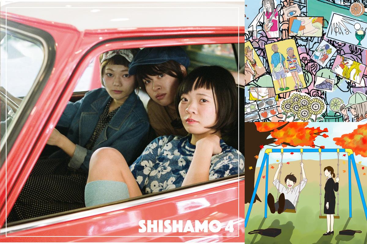 【共感&胸キュンの嵐!】まるでショートストーリー!リアルで秀逸な心理描写が刺さる、大人気ガールズロックバンド SHISHAMOの人気曲!