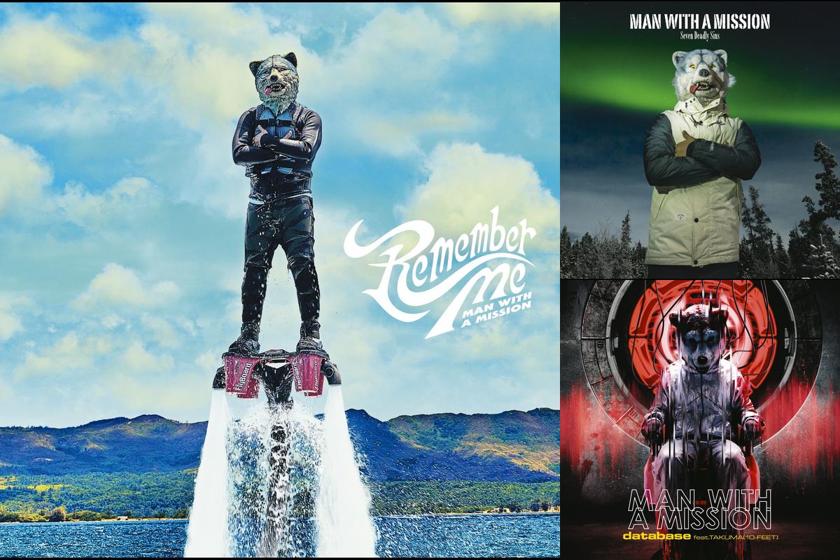 【心揺さぶる狼たちの叫び声】日本を代表するロックバンドMAN WITH A MISSIONの名曲、人気曲