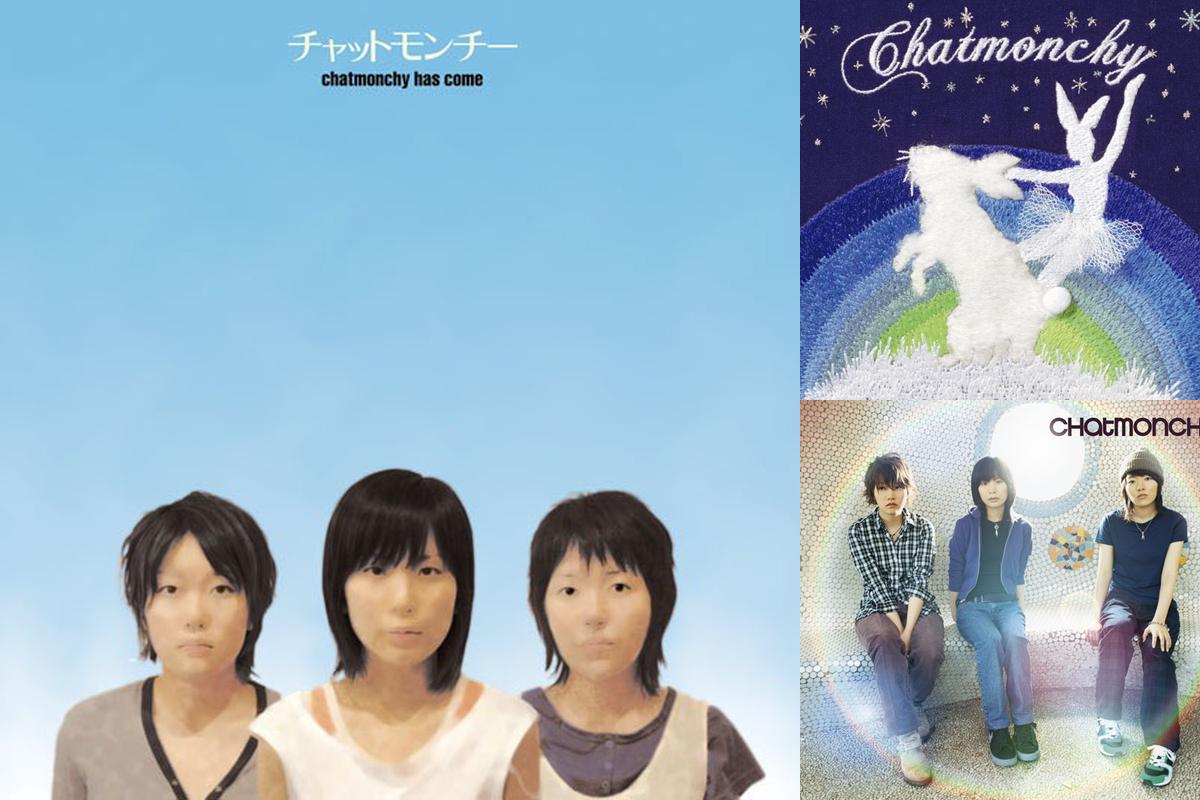 【唯一無二のガールズバンド『完結』】日本のロックシーンで強い存在感を残したチャットモンチーの珠玉の名曲