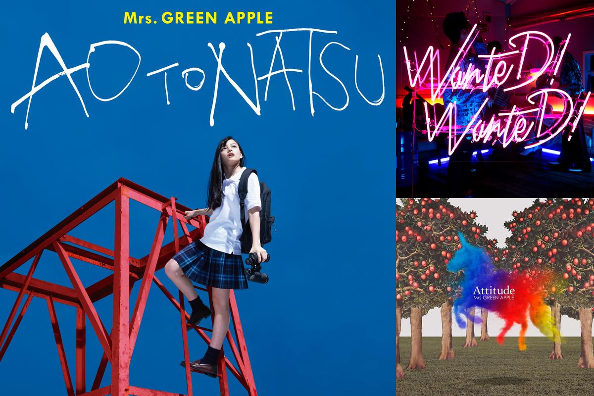 【若き才能が魅せる音楽性!Mrs. GREEN APPLE 特集】絶対聴いてほしい!ミセスグリーンアップルの人気曲