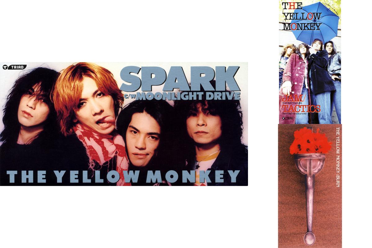 【いつまでも輝き続けるアバンギャルドな音楽】THE YELLOW MONKEYの名曲、人気曲