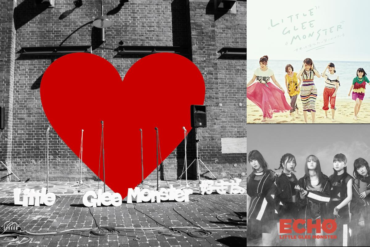 【5人が奏でる極上のハーモニーに酔いしれる】Little Glee Monsterの名曲、人気曲20選