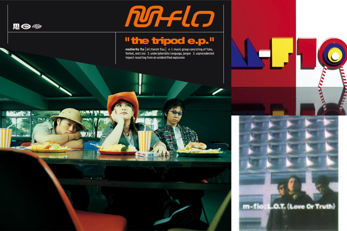 【日本を代表する最強のトライポッド】15年振りにオリジナルメンバーが完全復活したm-floの軌跡を振り返る20曲