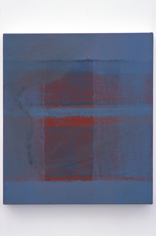 Secrets, lies  acrylic on canvas  41cm x 36cm  2001