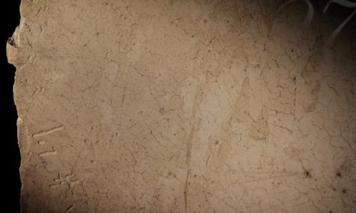 Seamless limestone Carrara CE015