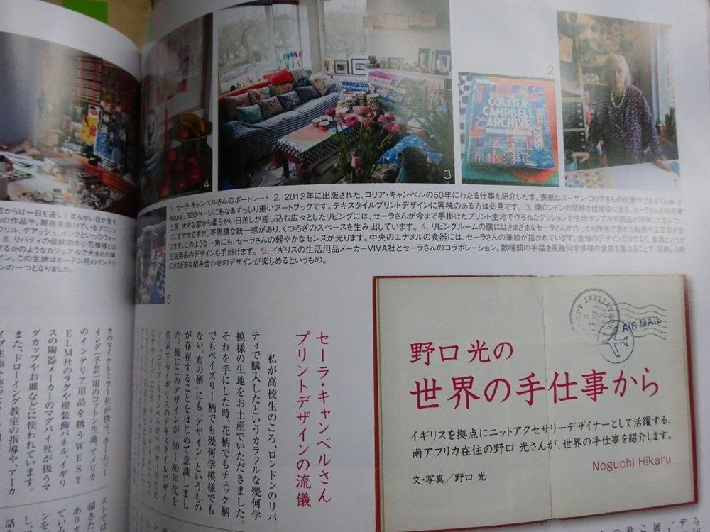 Quilts Japan, May 2016