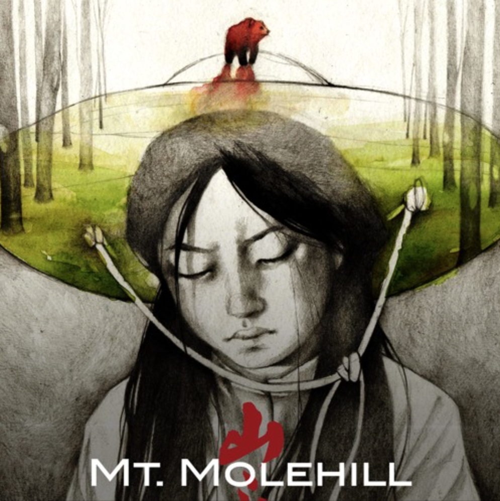 Mt. Molehill - Trailer