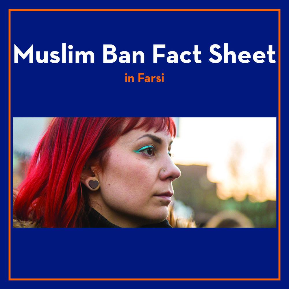 Muslim Ban Farsi.jpg