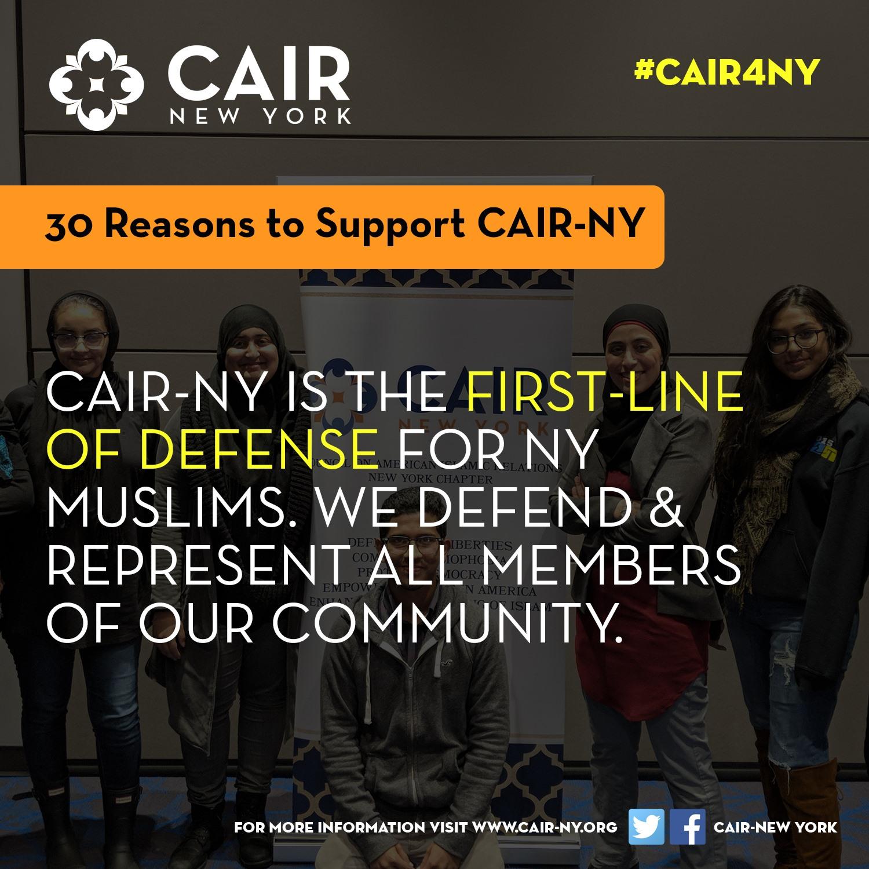News — CAIR New York
