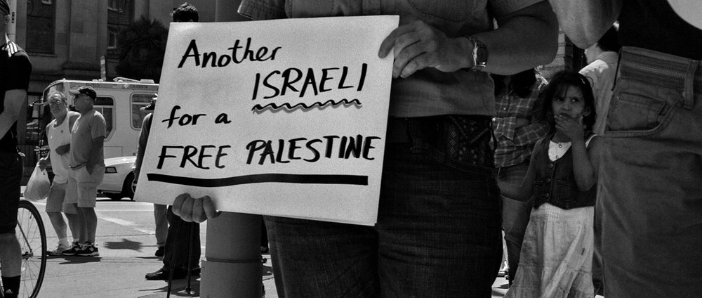 """Another Israeli For A Free Palestine"""