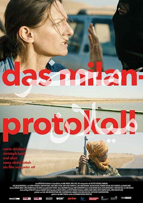 MILAN+POSTER.jpg