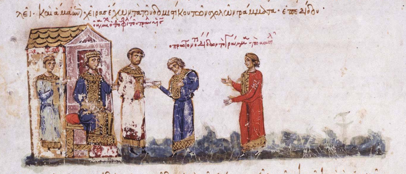 The Byzantine Emperor Michael III receives a message... (Image from the Madrid  Skylitzes  manuscript)