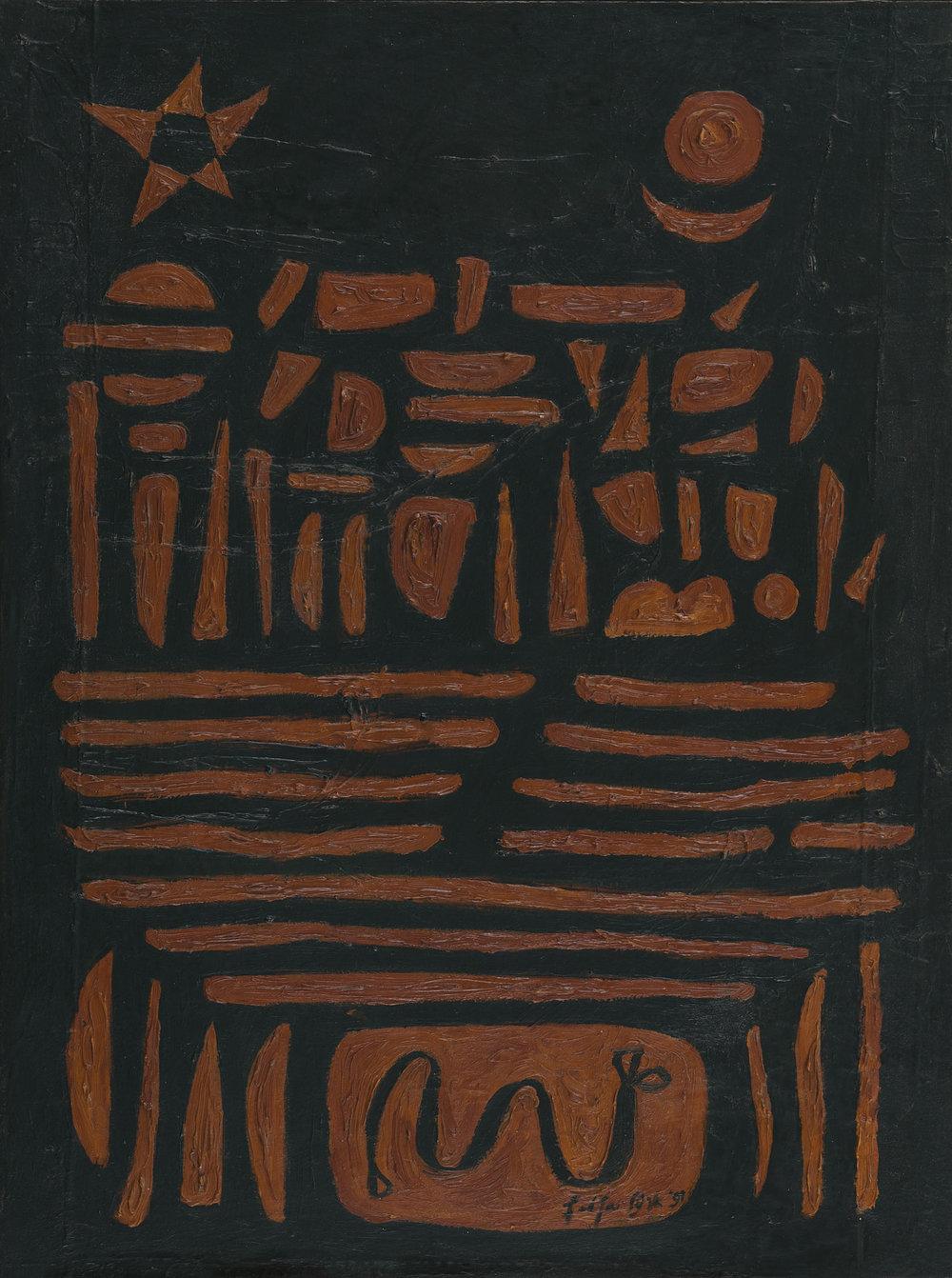 Fadjar Sidik 法賈希迪 (1930-2004)