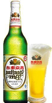 YANJING BEER  Address:No.9 Shuanghe Road, distrito de Shunyi, Beijing Phone:(010) 89495588 Web: http://www.yanjing.com.cn/