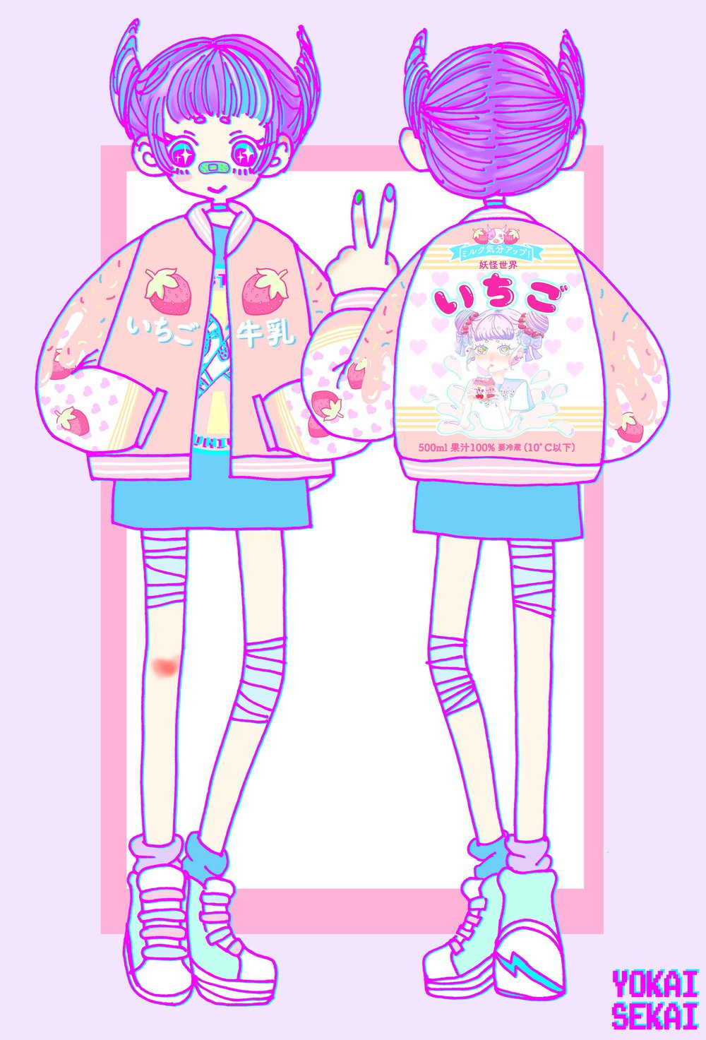 いちご牛乳 - The Strawberry Milk Jacket is a SUPER SWEET & CUTE jacket inspired by strawberry milk, the super cute and yummy drink that is seen in anime, manga, and Japanese convenience stores!!! *:・゚✧*:・゚✧