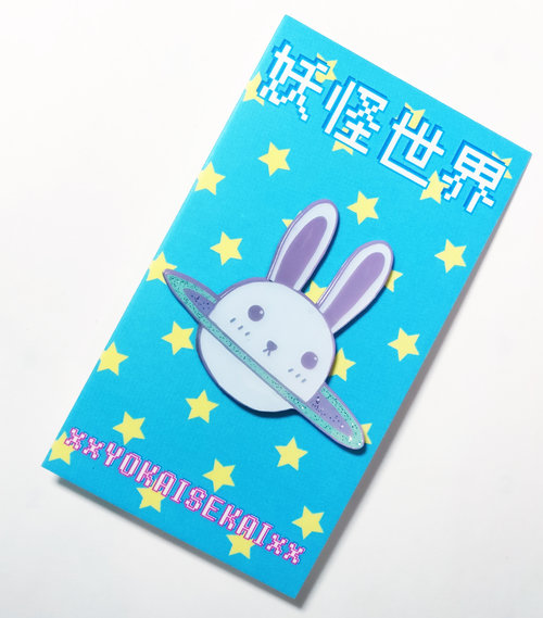 586d0002ae4 Bunny Planet pin — YOKAISEKAI