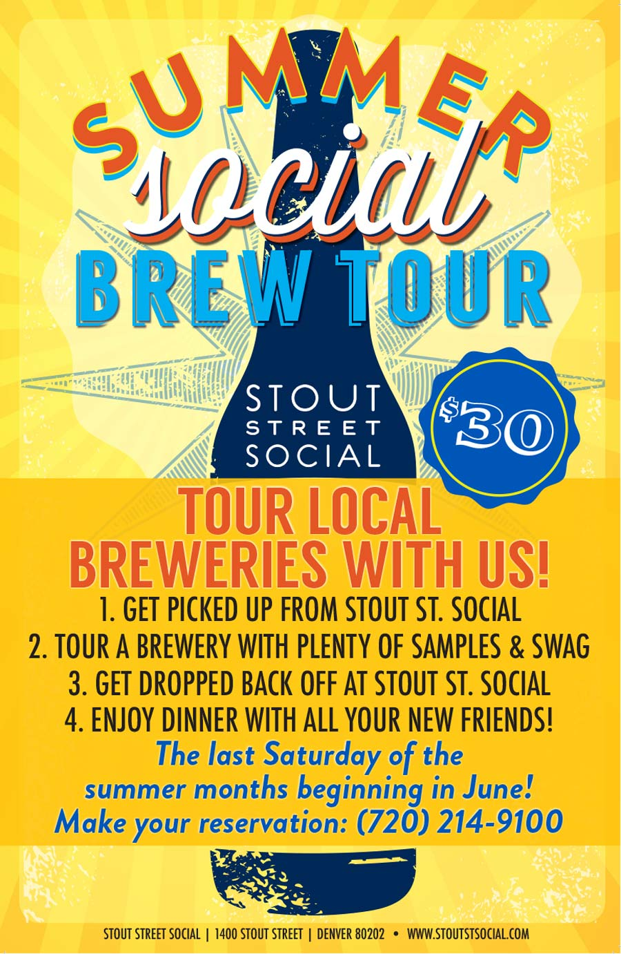 Summer Social Brew Tour