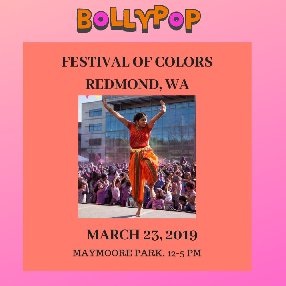 Redmond - Mar 23rd
