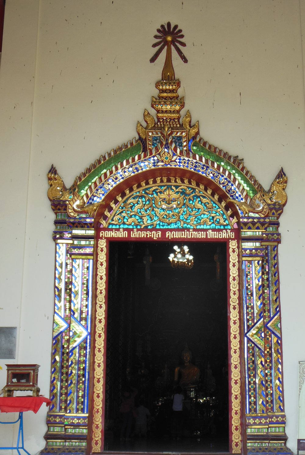 Temple entrance (Chiang Mai, Thailand)